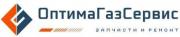 Логотип ГК ОптимаГазСервис