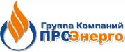 Логотип ГК Проэнерго
