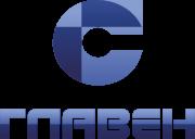 Логотип ГЛАВЕН