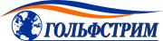 Логотип Гольфстрим