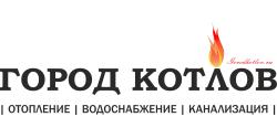 Логотип Город котлов