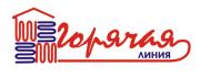 Логотип Горячая линия