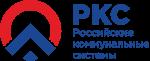 Логотип Группа компаний Российские коммунальные системы