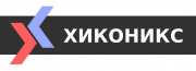 Логотип Хиконикс