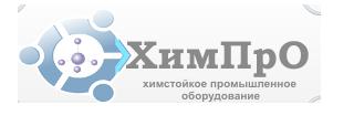 Логотип Химстойкое Промышленное Оборудование