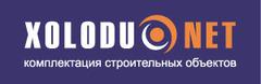 Логотип ХОЛОДУ НЕТ