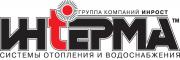 Логотип ИНТЕРМА