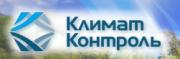 Логотип КЛИМАТ КОНТРОЛЬ