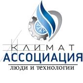 Логотип Климат-Ассоциация