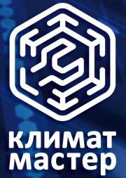 Логотип КЛИМАТ-МАСТЕР