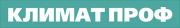 Логотип КЛИМАТПРОФ