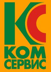 Логотип Комсервис