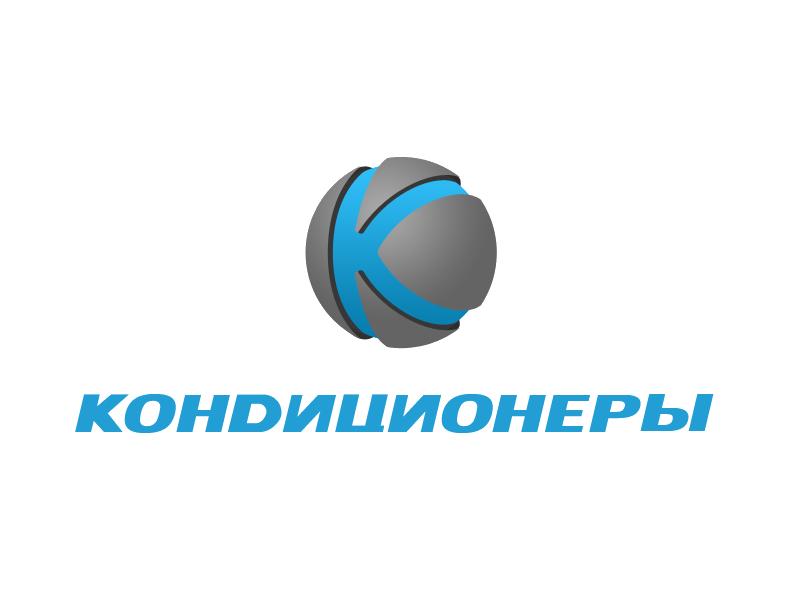Логотип Кондиционеры
