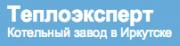 Логотип Котельный завод «Теплоэксперт»