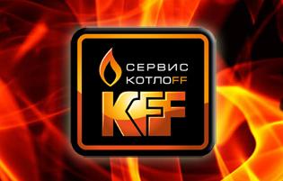 Логотип Kotloff