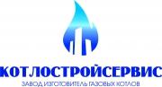 Логотип Котлостройсервис