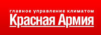 Логотип Красная Армия