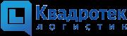 Логотип Квадротек Логистик