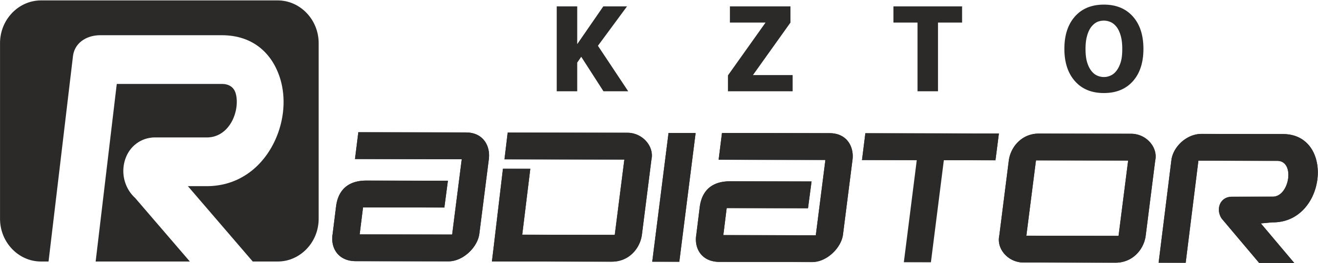 Логотип КЗТО РАДИАТОР