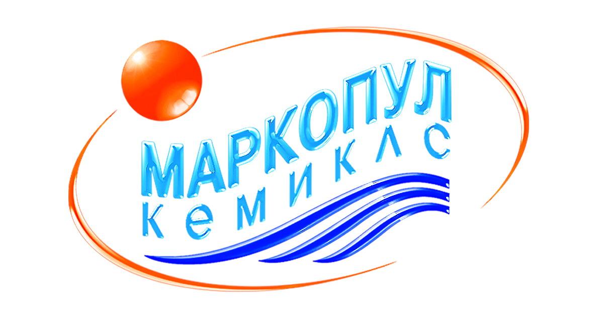 Логотип МАРКОПУЛ КЕМИКЛС