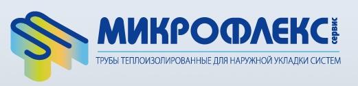Логотип МИКРОФЛЕКС-СЕРВИС