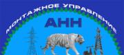Логотип Монтажное Управление АНН