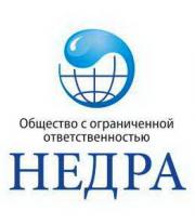 Логотип НЕДРА