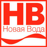 Логотип НОВАЯ ВОДА®
