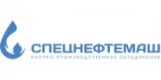 Логотип НПО Спецнефтемаш