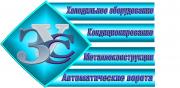 Логотип ООО ЗападУралСтройСервис