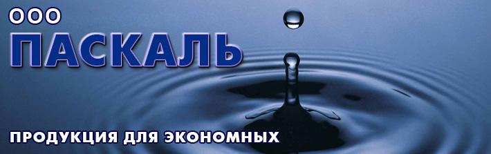 Логотип БОС и М