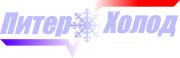 Логотип Питер Холод