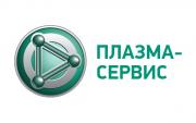 Логотип Плазма-Сервис