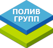 Логотип Полив Групп