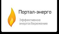 Логотип Портал-Энерго