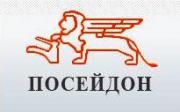 Логотип Посейдон СПб
