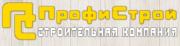 Логотип ПрофиСтрой