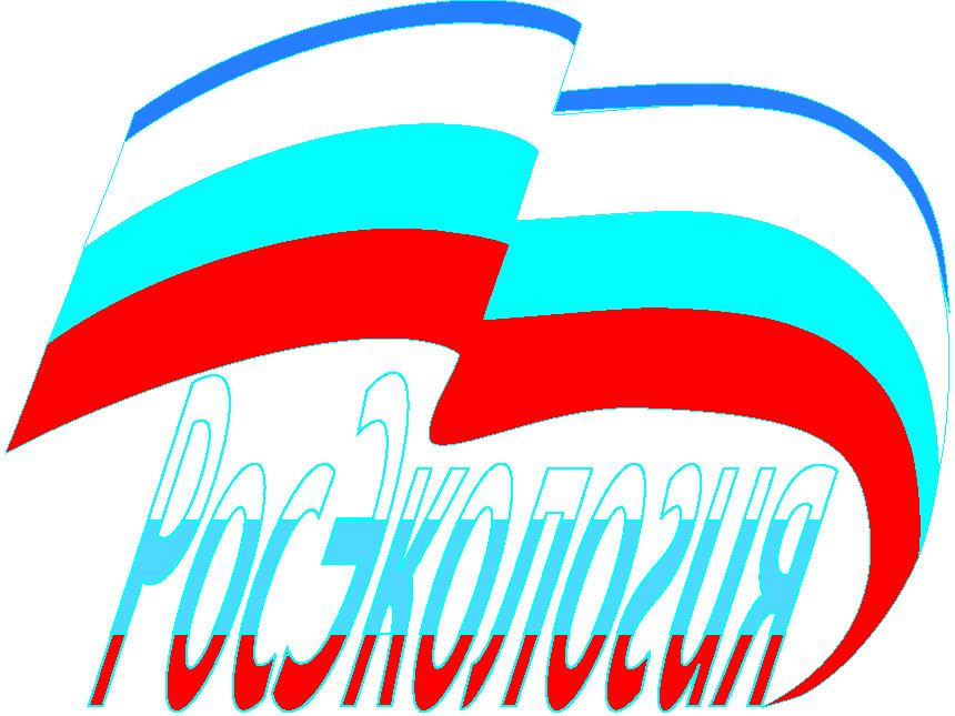 Логотип РОСЭКОЛОГИЯ