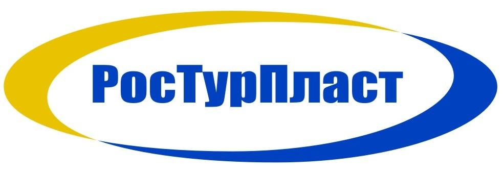 Логотип РОСТУРПЛАСТ
