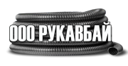 Логотип РУКАВБАЙ