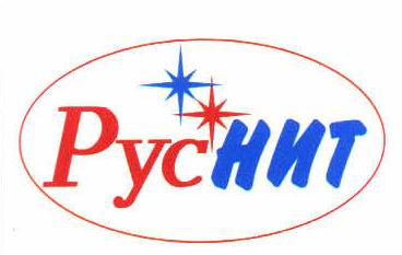 Логотип РУСНИТ, НПКК