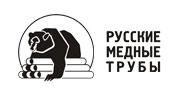 Логотип РУССКИЕ МЕДНЫЕ ТРУБЫ