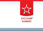 Логотип Русский климат