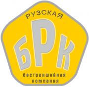 Логотип Рузская Бестраншеная в*mmц.и.