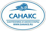 Логотип САНАКС