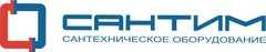 Логотип САНТИМ, КОМПАНИЯ