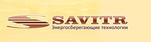Логотип САВИТР