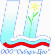 Логотип Сибирь-Цео