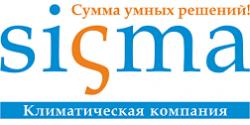 Логотип Сигма