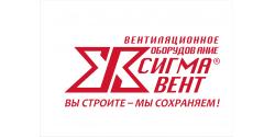 Логотип Сигма-Вент